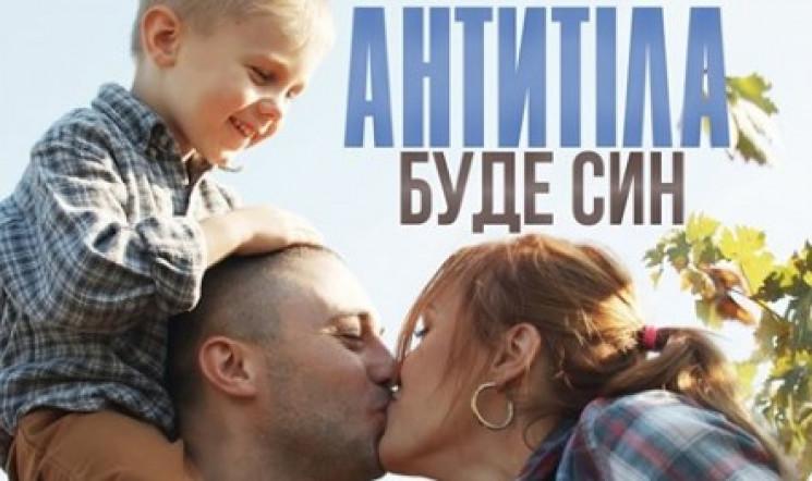 """Буде син: """"Антитіла"""" показали романтичне…"""