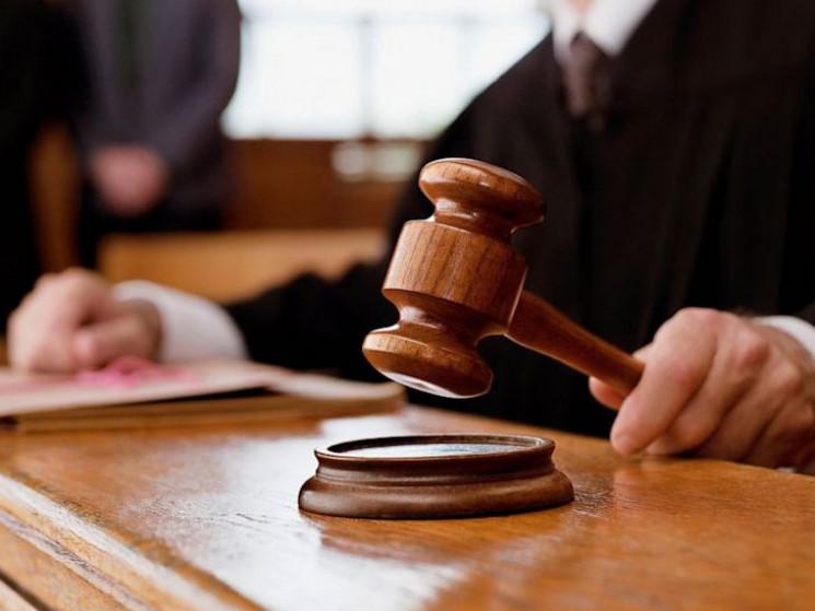 Зеленський призначив суддів у Лубенський…