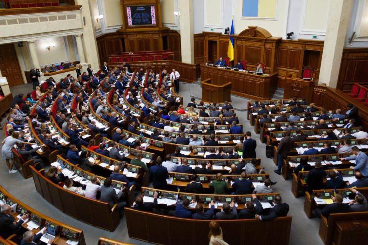 Рада схвалила Державний бюджет на 2020 р…