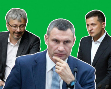 Пиар на метро: Как Ткаченко с Кличко будут бороться за голоса жителей Троещины — превью