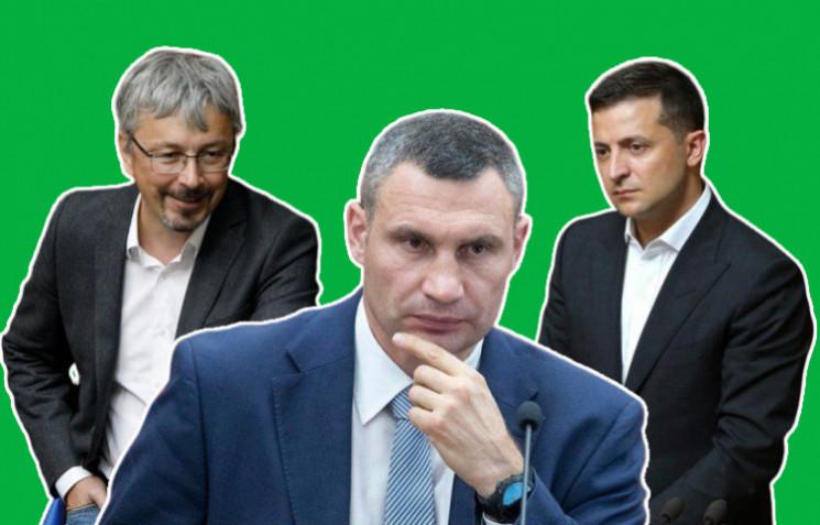 Піар на метро: Як Ткаченко з Кличком зма…