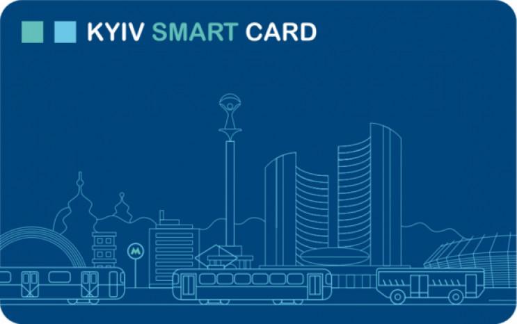 Запуск е-квитка у Києві скасовується…