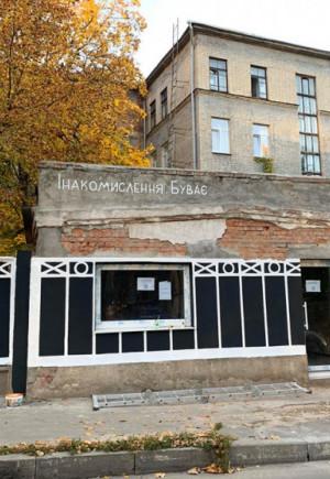 """Чим жила Україна: Унікальна """"Прага"""", іна…"""