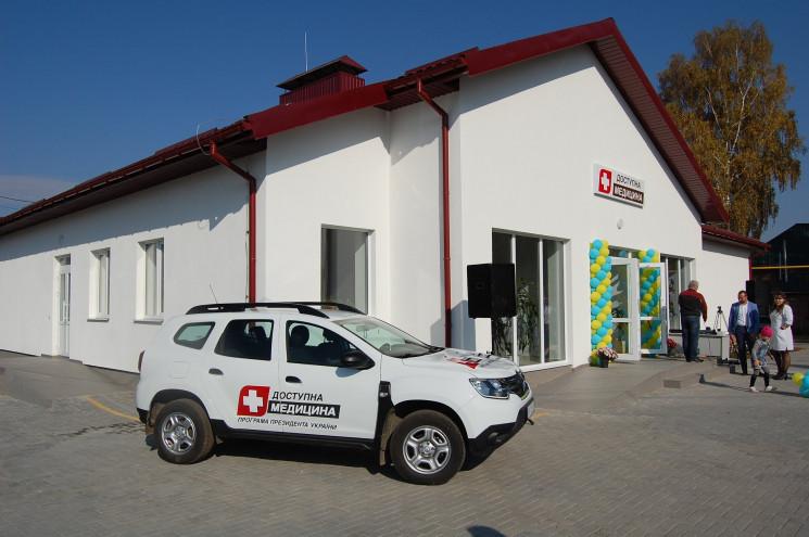 Нову амбулаторію урочисто відкрили у Ліс…