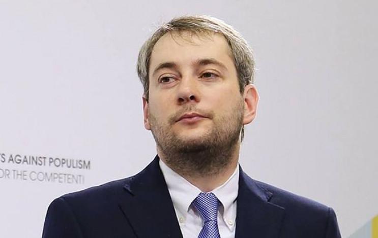 Звільнення губернатора Київщини, або чом…