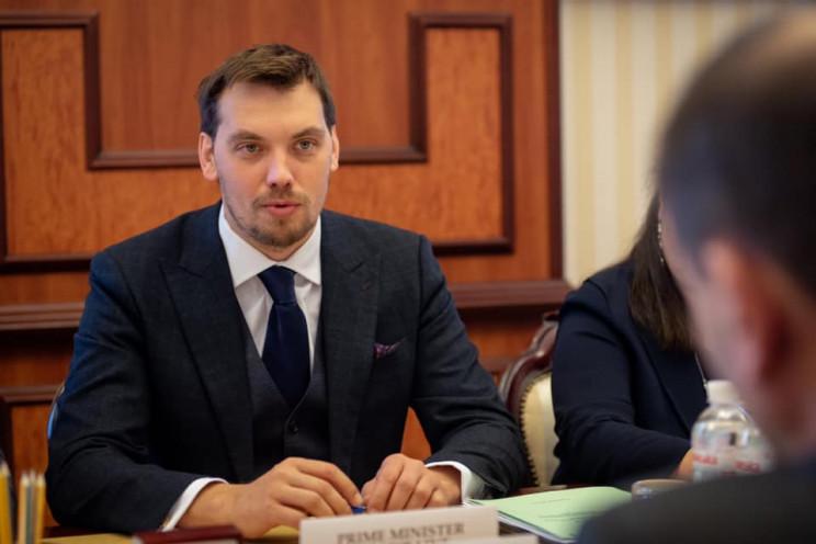 Гончарук прокоментував скандал із закрит…