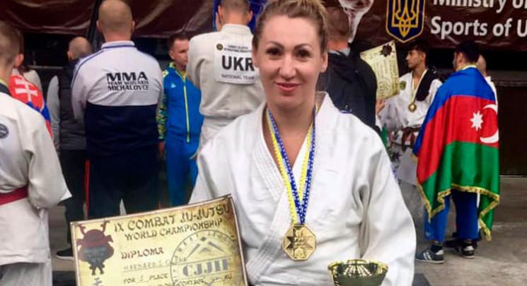 Чемпіонкою світу з комбат дзю-дзюцу стал…