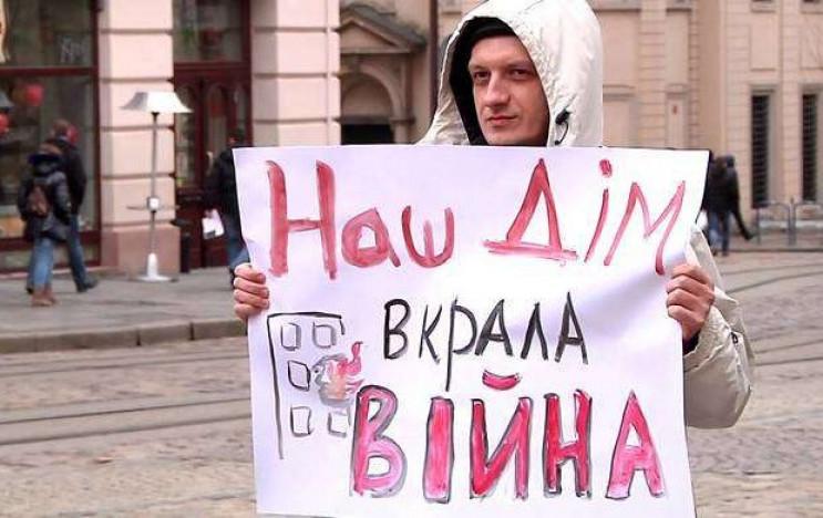 В Україні за місяць кількість переселенц…