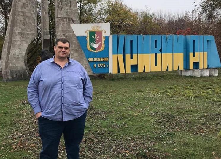 В 500 украинских школ отправились ревизоры от Зеленской - Цензор.НЕТ 196