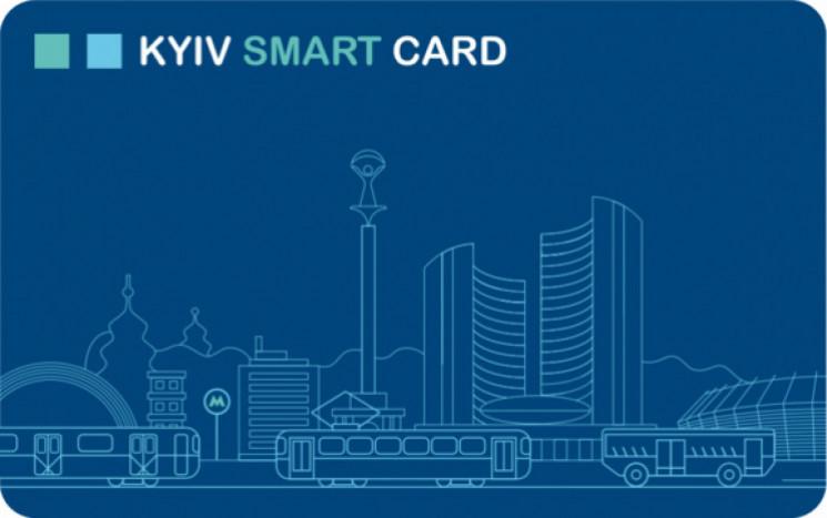 Перехід на е-квиток у Києві відкладено н…