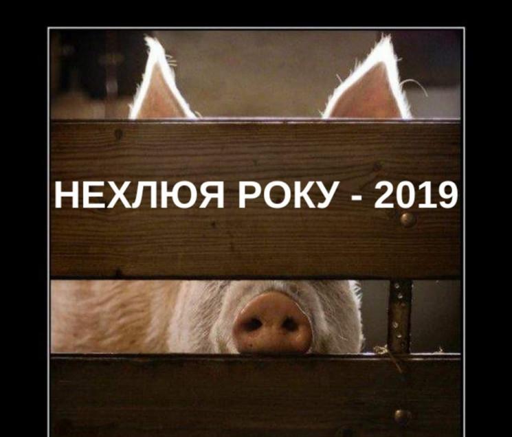 """У Кропивницькому може з'явитися премія """"…"""