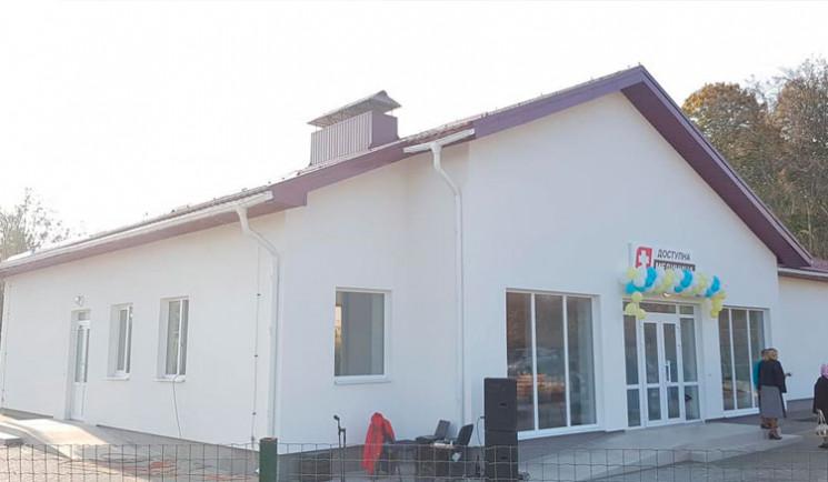Чергову амбулаторію відкрили на Хмельнич…
