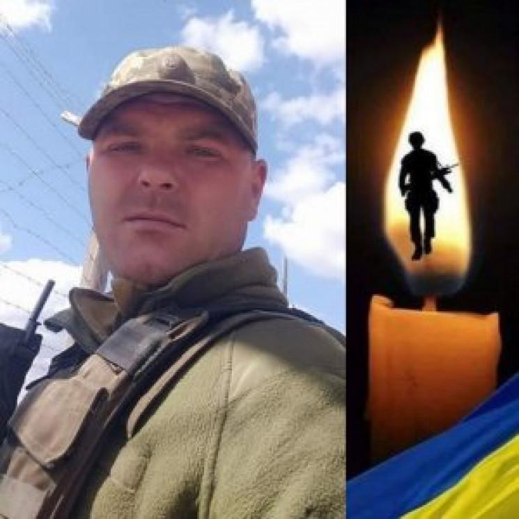 На фронте погиб боец из Прикарпатья…