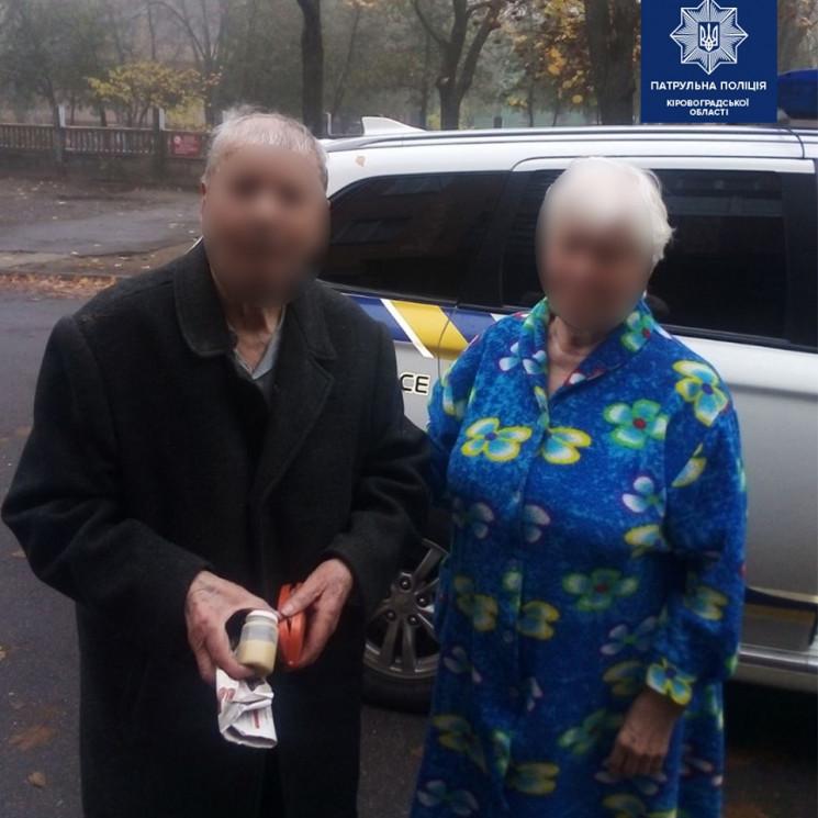 Заблудился в тумане: В Кропивницком патр…