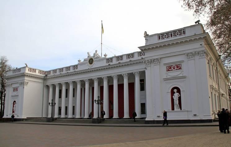 На реставрацію будівлі одеської мерії зб…