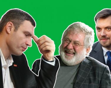 Союз против Кличко: Почему Коломойский временно сошелся с Гончаруком — превью