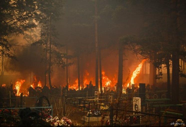 У Владивостоку внаслідок пожежі на кладо…