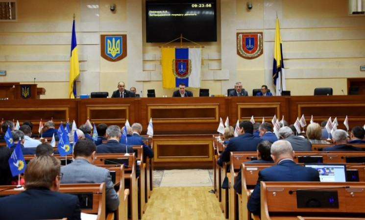 Сесії Одеської облради будуть проводитис…