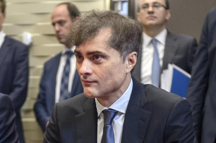 """У """"ДНР"""" повідомляють про візит Суркова у…"""