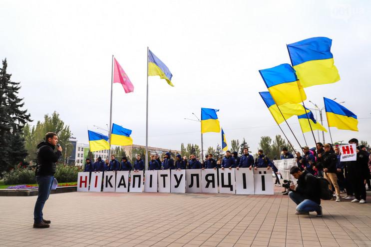 Запоріжці вийшли на акцію протесту з сиг…