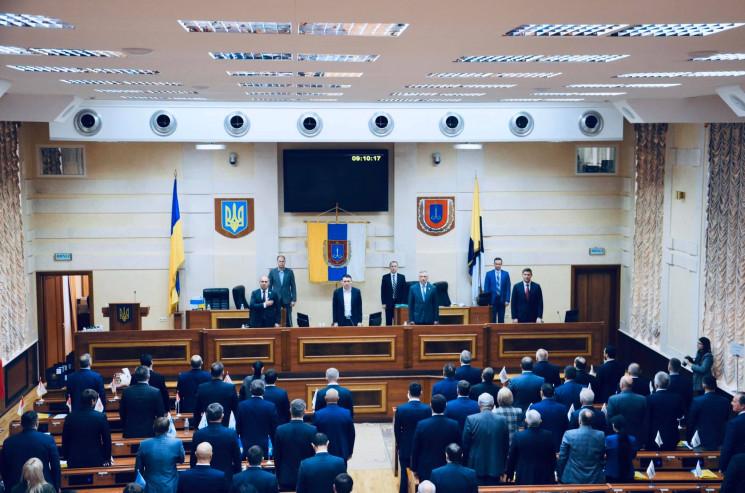 Одеські депутати просять Верховну Раду п…