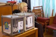 """Справочник избирателя: За что можно """"сес…"""
