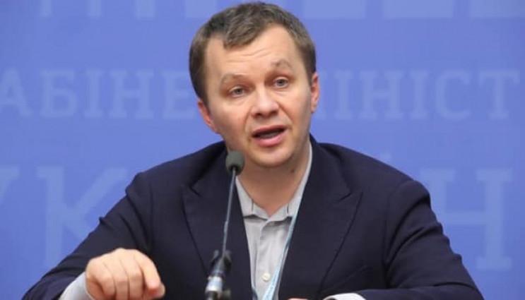 Милованов пропонує скасувати пенсії…