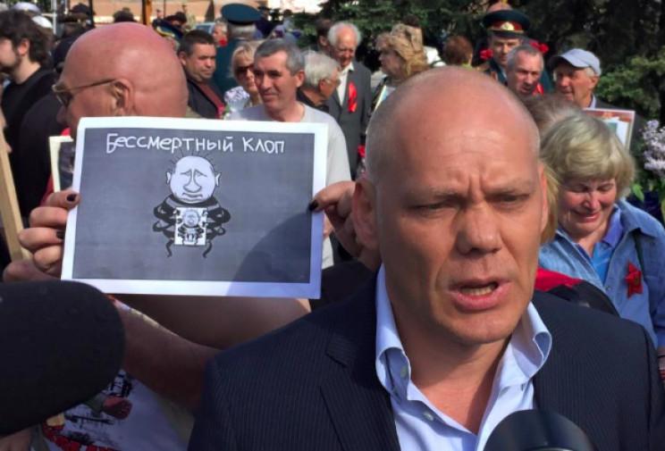 """У Запоріжжі засновник проросійського """"По…"""