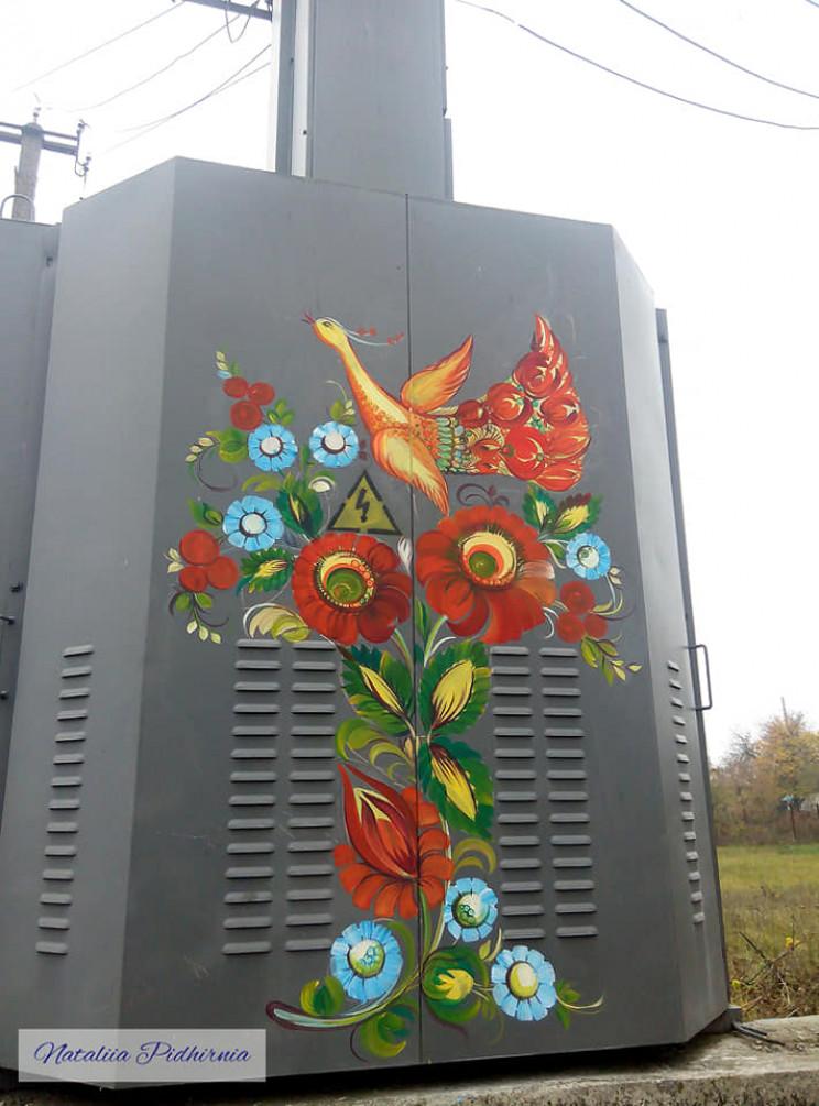 На Дніпропетровщині намалювали квіти та…