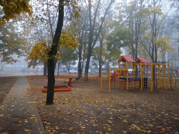 Хмарно та прохолодно: Якою 29 жовтня буд…