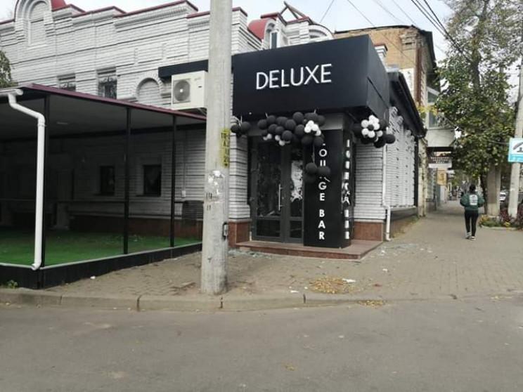 В центре Кропивницкого разгромили рестор…