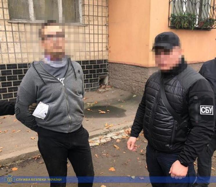 В Одесі ліквідували канал постачання пси…