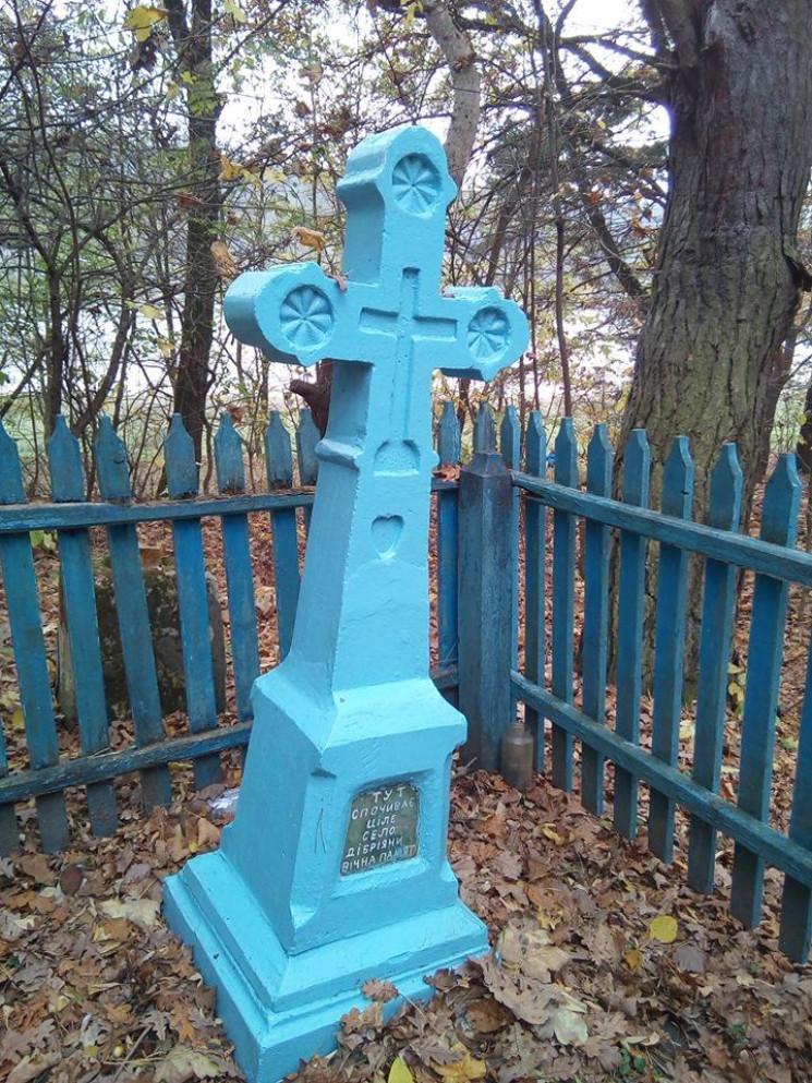 На Тернопільщині є Хрест, під яким захор…