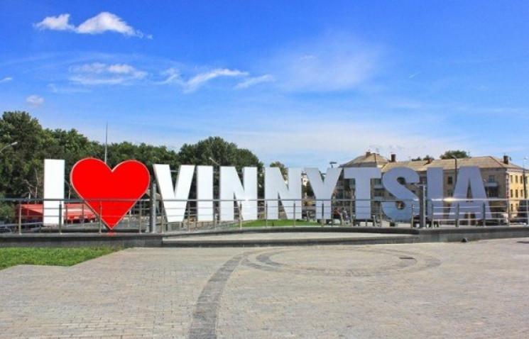 Про туристичні принади Вінниці зняли про…
