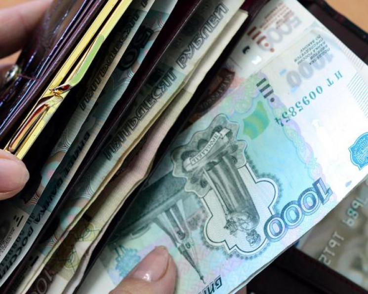 Росіяни мріють про пенсії в 40 тисяч руб…
