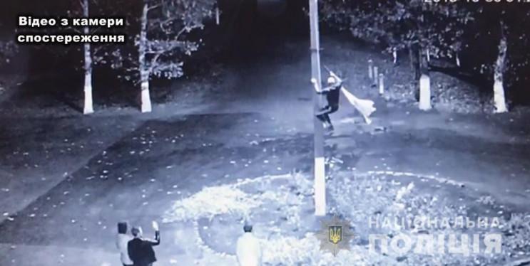 Житель Одещини зірвав державний прапор У…