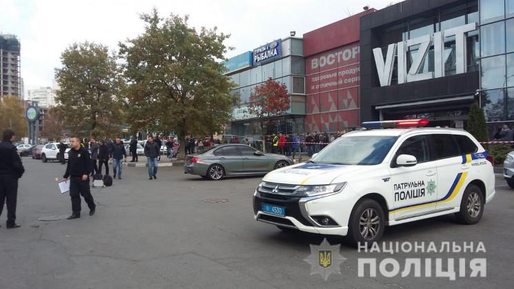 Кривава перестрілка в Харкові: Поліція з…