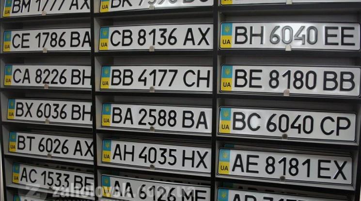 Номери для автотранспорту в Україні подо…
