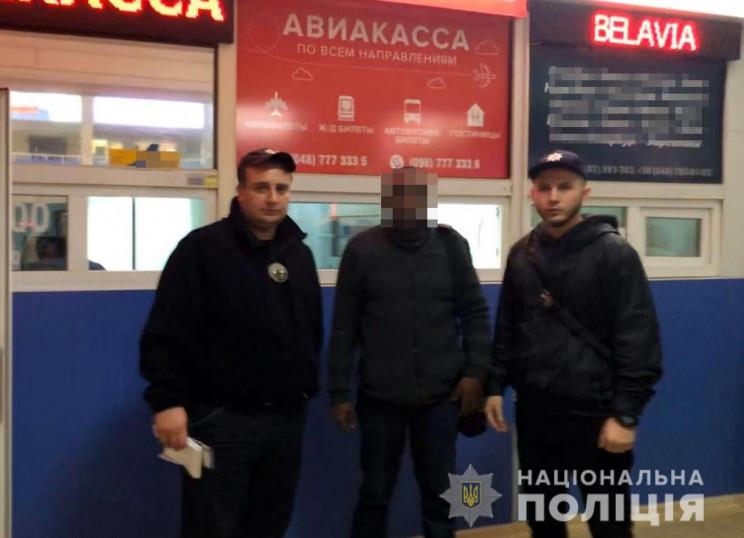 У Київському районі піймали 12 іноземців…