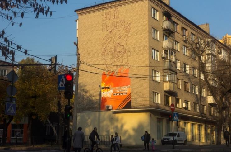 У Донецьку люди виступили проти муралу з…
