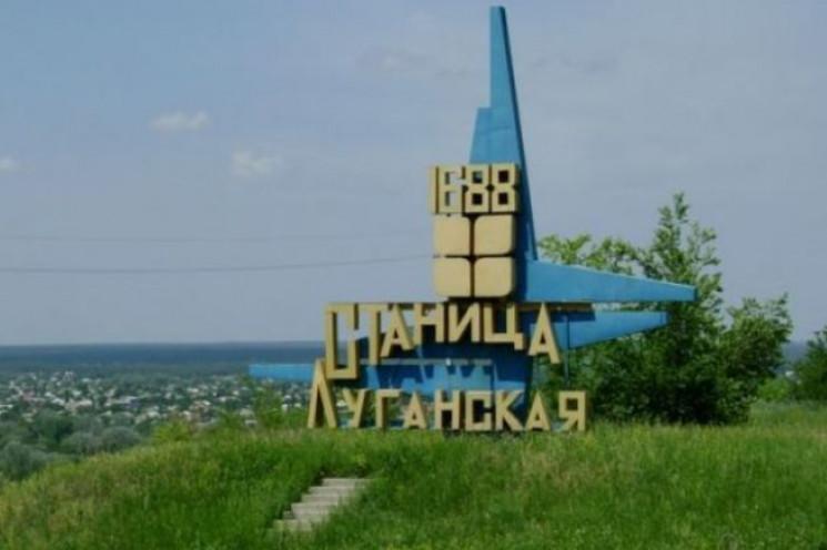 У Станиці Луганській завершили монтаж ме…