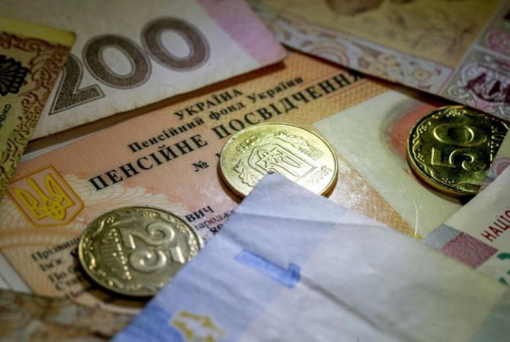 Держбюджет отримав від Сумщини кругленьк…