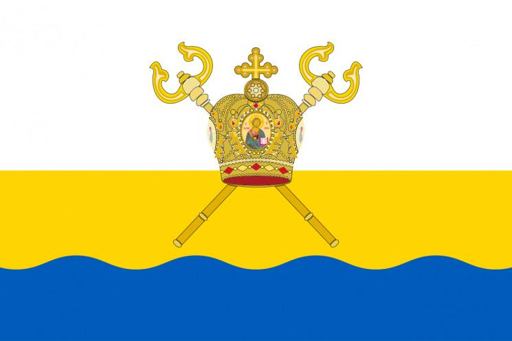 Зеленський призначив на Миколаївщину нов…