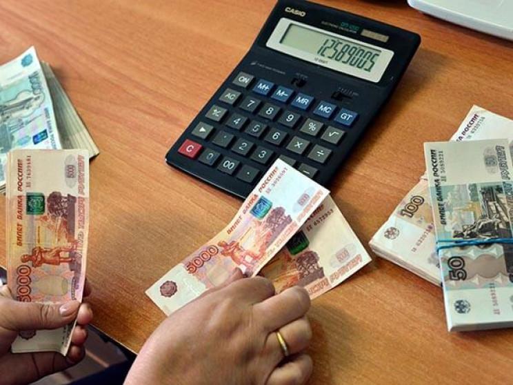 Більшість росіян не відкладають гроші на…