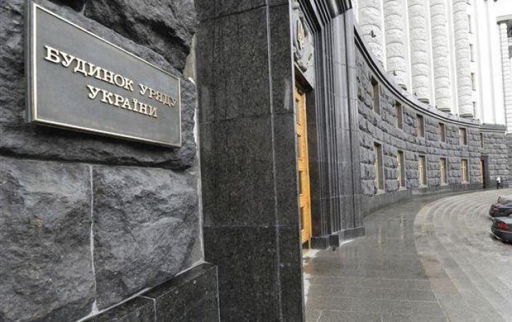 Уряд погодив нових голів у 18 райадмініс…