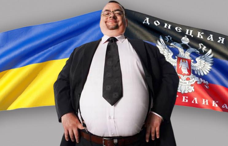 """Чиновників """"ЛНР"""" і """"ДНР"""" – у владу на До…"""