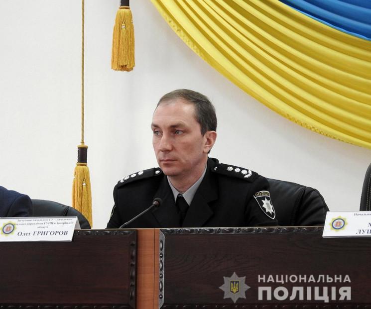 В керівника поліції Запорізької області…