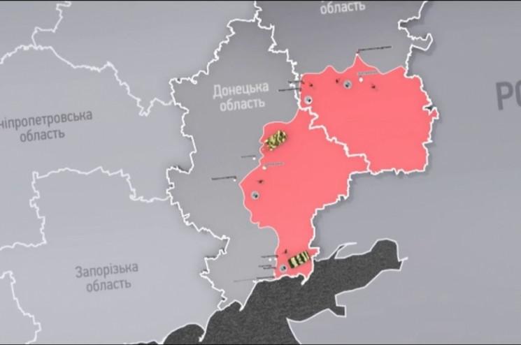 """""""ДНР"""" предлагает развести войска в Петро…"""