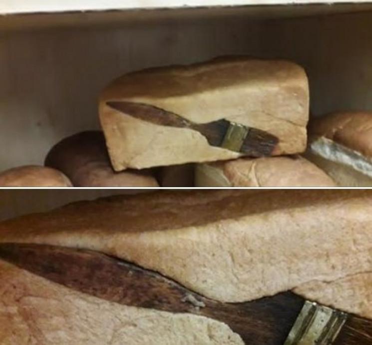 В одеському супермаркеті у буханці хліба…