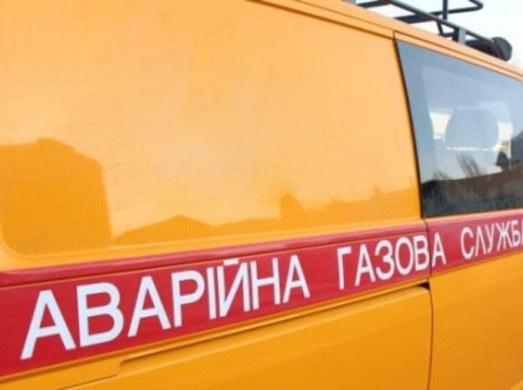 У Тернополі прорвало газопровід…